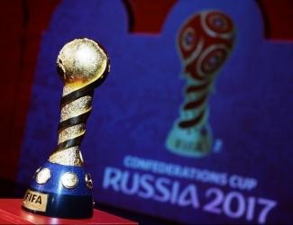 Казань украсят к жеребьевке Кубка конфедераций