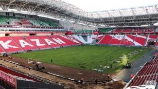 На Kazan Arena в чемпионату мира ФИФА 2018 уложат новый газон