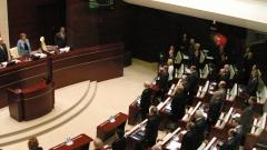 Госсовет утвердил новых судей Конституционного суда РТ